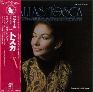 マリア・カラス - プッチーニ 歌劇トスカ全曲 - EAC-47135-36