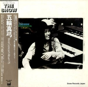 五輪真弓 - the show / best concert album '75 - SOLL193-UM