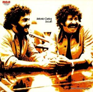 アントニオ・カルロス & ジョカフィ - サンバと風と女たち - RVP-6335