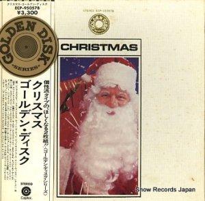 V/A - クリスマス・ゴールデン・ディスク - ECP-95057B