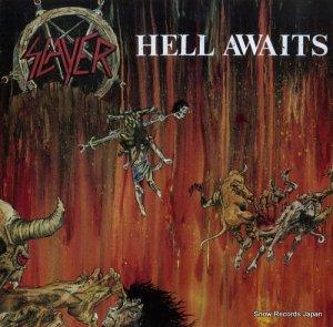 スレイヤー - 地獄への誘い - SP25-5180