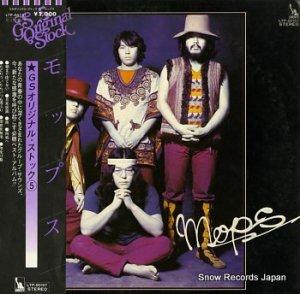 モップス - gs オリジナル・ストック 5 - LTP-60157