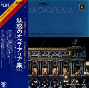 V/A - 魅惑のオペラ・アリア集・第1集 - EAC-70130