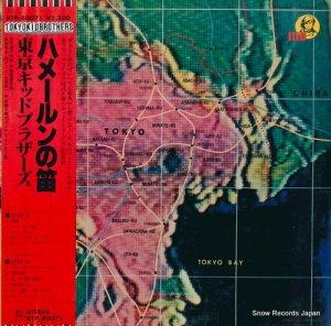 東京キッドブラザース - ハメールンの笛 - KTP-80071