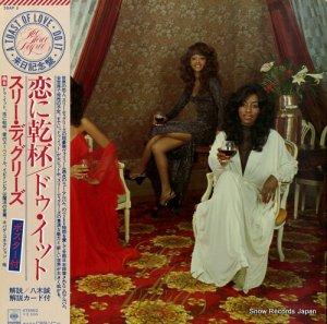 スリー・ディグリーズ - 恋に乾杯/ドゥ・イット - 25AP2