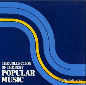 V/A - the collection of the best popular music - HP-1001-10
