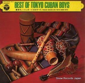 東京キューバン・ボーイズ - のすべて - PSS-10039-40-J