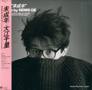 大江千里 - 未成年 - 28.3H-157