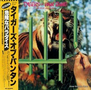 タイガーズ・オブ・パンタン - 危険なパラダイス - VIM-6285