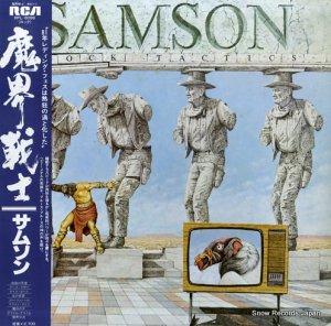サムソン - 魔界戦士 - RPL-8096