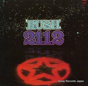 ラッシュ - 2112 - SRM-1-1079
