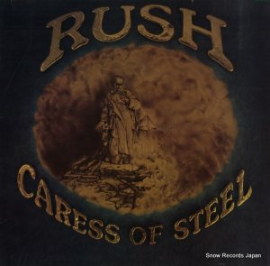 ラッシュ - caress of steel - SRM-1-1046