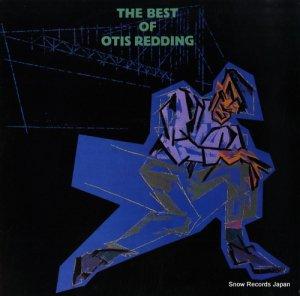 オーティス・レディング - ベスト・オブ・オーティス・レディング - P-7734