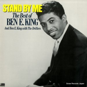 ベン・E・キング - the best of ben e. king - 781716-1