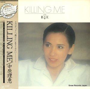 中原理恵 - killing me - 25AH652