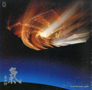 喜多郎 - 気 - C28R0083