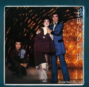 宝塚歌劇団 - 夜明けの序曲 - TMP-1019-20