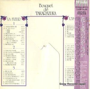 宝塚歌劇団 - 花と愛のたからづか〜ブーケ・ド・タカラヅカ - TP-60484-86