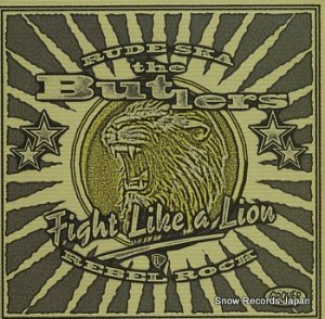 ザ・バトラーズ - fight like a lion - GRO-LP043