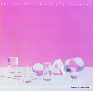 竹内まりや - re-collection - RHL-8816