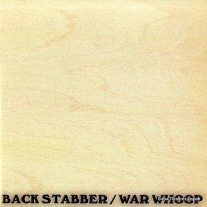 BACK STABBER / WAR WHOOP - back stabber / war whoop - BNLP-103