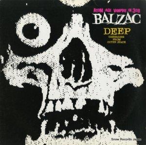 バルザック - deep - PXLP-016