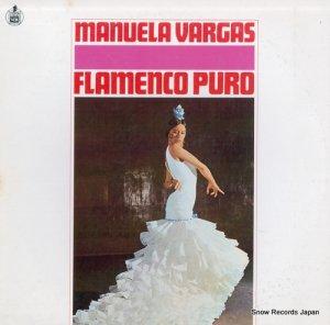 マヌエラ・バルガス - 名花マヌエラ・バルガス、至純のフラメンコ - G-7807