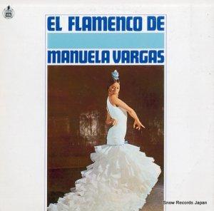 マヌエラ・バルガス - アンダルシアの燃える薔薇 - G-7806
