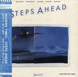 ステップス・アヘッド - モダン・タイムズ - P-11483