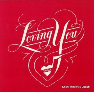 ZEDRIK - lovin' you / hard as a rock - RSC/200-94