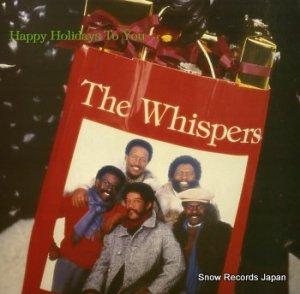 ザ・ウィスパーズ - happy holidays to you - 60451-1