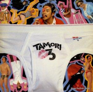 タモリ - 3/戦後日本歌謡史 - TAMORI-3