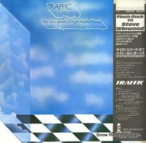 トラフィック - ザ・ロウ・スパーク・オブ・ハイヒールド・ボーイズ - 20S-97