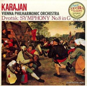 ヘルベルト・フォン・カラヤン - ドヴォルザーク:交響曲第8番「イギリス」 - SLC6076