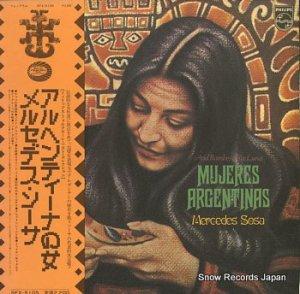 メルセデス・ソーサ - アルヘンティーナの女 - SFX-5105