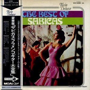 サビカス - 豪華盤・サビカス・フラメンコ・ギター大全集 - MCA-9092-93
