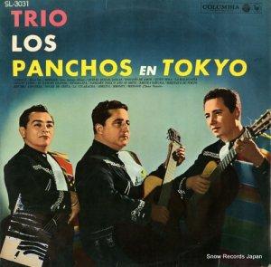 トリオ・ロス・パンチョス - 東京のトリオ・ロス・パンチョス - SL-3031