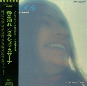 グラシェラ・スサーナ - 粋な別れ - ETP-9062