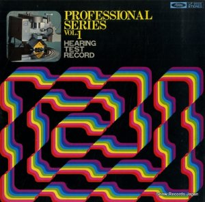 V/A - プロフェッショナル・シリーズ〜ヒアリング・テスト・レコード - LF-9002