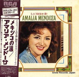 アマリア・メンドーサ - メキシコの涙 - RA-5697