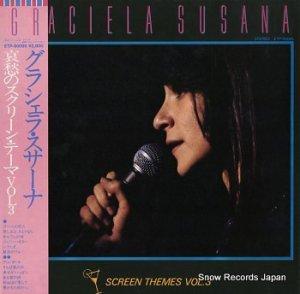 グラシェラ・スサーナ - 哀愁のスクリーン・テーマ vol.3 - ETP-90095