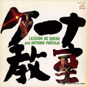 アントニオ・パントーハ - ケーナ教室 - SWX-7101