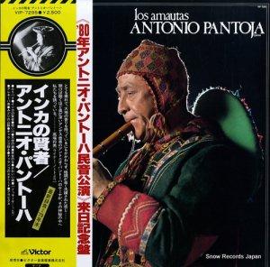 アントニオ・パントーハ - インカの賢者 - VIP-7295