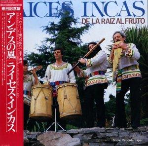 ライセンス・インカス - アンデスの風 - RPL-8163