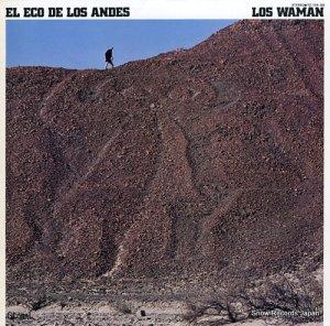 ロス・ウァマン - ケーナとチャランゴの響き - YZ-104-GB