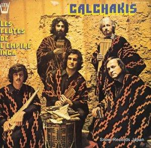 ロス・カルチャキス - 奇跡の文明 インカ帝国の笛 - YS-7007-AR