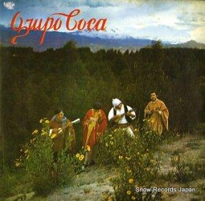 GRUPO COCA - grupo coca - LPS026