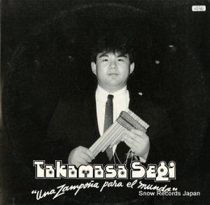 瀬木貴将 - una zampona para el mundo - CL-16