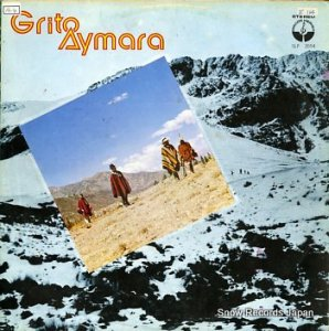 GRITO AYMARA - grito aymara - SLP2054