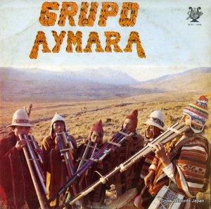 グルーポ・アイマラ - grupo aymara - SLPL-13470